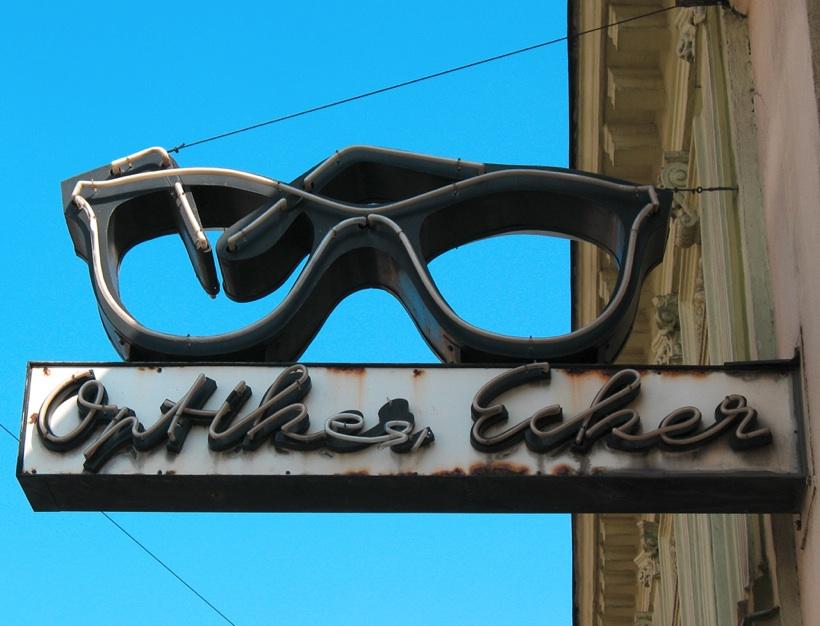 Optiker Ecker (Wien)