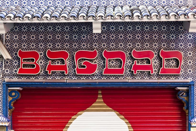 Bagdad, Barcelona
